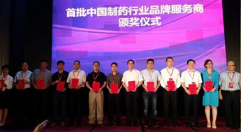 "Tiger Pharmaceuticals was awarded the title of ""China Pharmaceutical Industry Management Association"